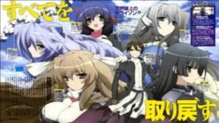 Kyoukai Senjou no Horizon ED Full