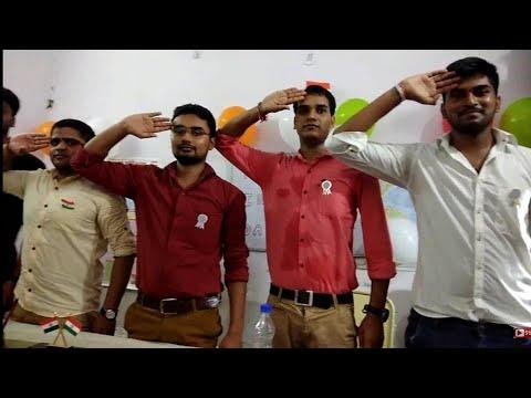 Independence Day Best Celebration 2018 | 15 August Celebration | Online Education |