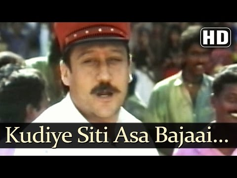 Kudiye Siti Asa Bajaai - Antim Nyay - Jackie Shroff - Neelam Kothari