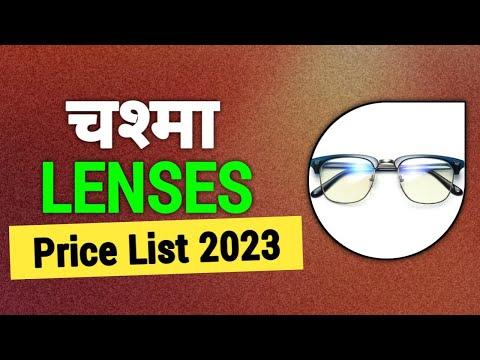 4012588ce447 Crizal Prevencia - The Movie. Eye Lenses Price In India