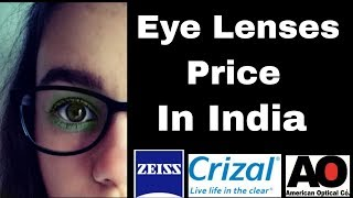 Eye Lenses Price In India, Eye Glasses Lens price in India