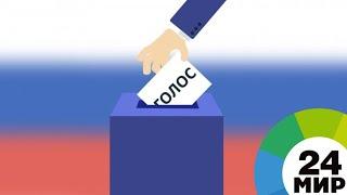 Смотреть видео Выборы мэра Москвы: в последний день агитации кандидатам помогают волонтеры - МИР 24 онлайн