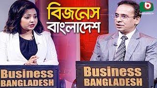বাংলাদেশে বিস্কুট ইন্ডাস্ট্রিজ | Talk Show - Business Bangladesh | EP 123 | Biscuit Industry BD