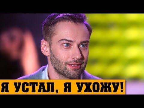 ШЕПЕЛЕВ ушёл с первого канала / Вся правда об увольнении известного ведущего
