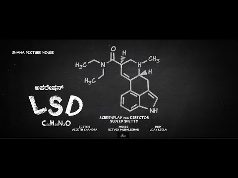 OPERATION LSD - Kannada Short Film - Murder Mystery - Official Release with English Subs