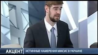 Константин Кондаков(Konstantin Kondakov) и ММСИС(MMCIS). Детектив 01.02.2016