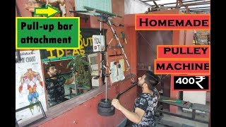 How to make Pulley machine at home(pull-up bar attachment)[हिंदी में )