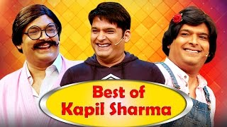 Kapil Sharma Award Functions 2017