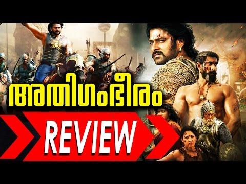 Bahubali 2 - Public Response | അതിഗംഭീരം . ബാഹുബലി 2
