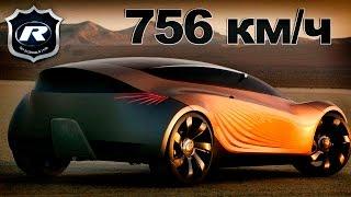 видео Самый быстрый автомобиль в мире – какой он?