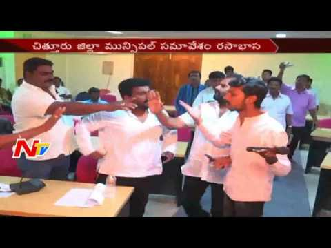 Corporators Hawa in Chittoor Municipal Corporation Elections || NTV