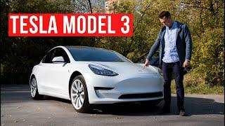 Tesla Model 3 лучшее, что может с тобой случиться!!!
