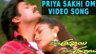 Priya Sakhi Om Video Song | Akkada Ammayi Ikkada Abbayi Movie | Pawan Kalyan, Supriya