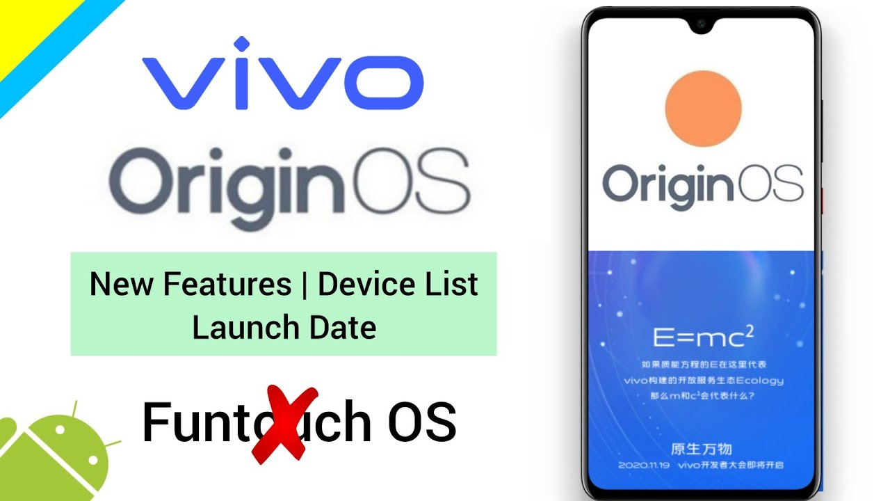 Vivo new Origin OS launch date, features, Device list ? Funtouch OS replace  by Origin OS. - YouTube