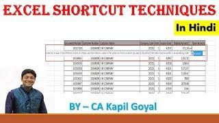 Excel Shortcut Techniques| Intermidiate Audit Lecture 1| Excel| Audit