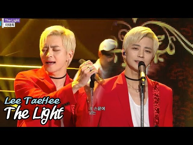 [HOT] LEETAEHEE - The Light , 이태희- 더 라이트 Show Music core 20180519