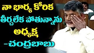 Man like AP CM Nara Chandrababu Naidu found in hotel || video goes viral