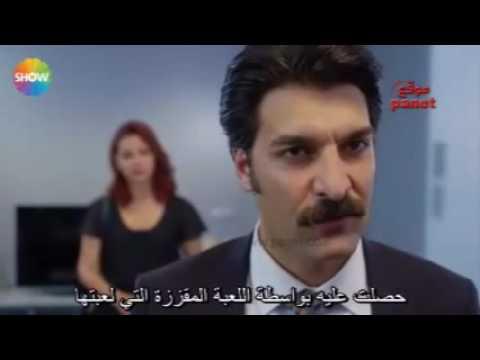 مسلسل لن اتخلى ابدا الحلقة 55 مترجمة