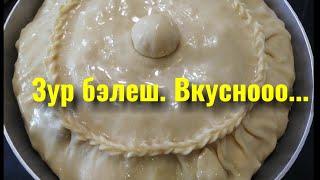 Татарский зур бэлеш с гречкой картошкой и мясом утки