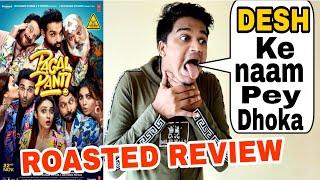 PagalPanti public review by Suraj Kumar | Paisa kamane ka  tarika |