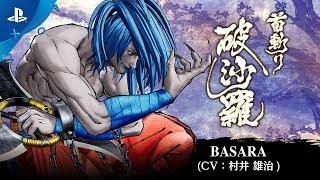 Samurai Shodown | Basara Trailer | PS4