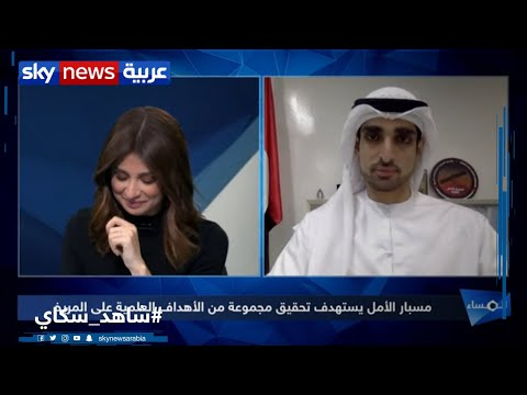في خطوة تهدف لتطوير قدرات الإمارات الفضائية..  مسبار الأمل ينطلق مساء الثلاثاء المقبل  - نشر قبل 4 ساعة
