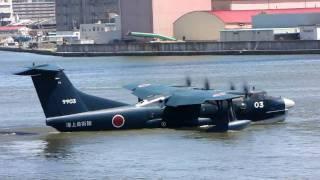US-2離着水・航行展示・後半(阪神基地隊キッズサマーフェスタ2010) thumbnail