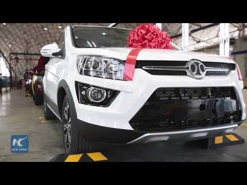 BAIC starts assembly of compact car in Veracruz plant