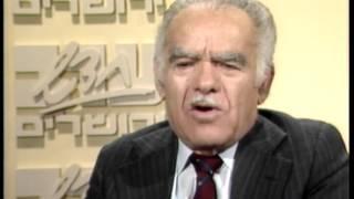 ערב חדש 13.01.1986 - ראיון עם יצחק שמיר
