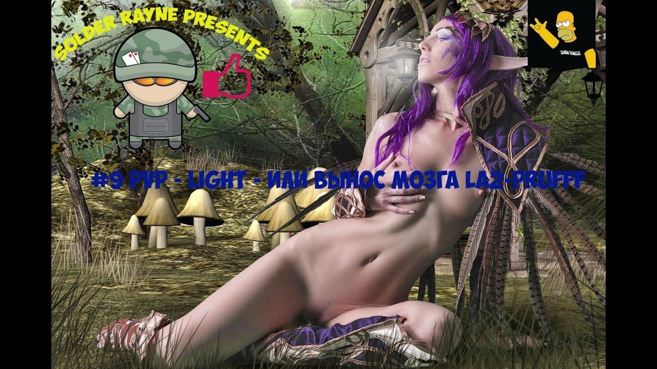 Elfen girls nude picture christina