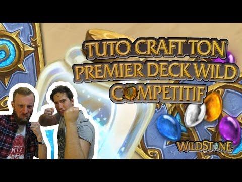 [TUTO] CRAFT TON PREMIER DECK WILD : TUTO POUR DEBUTANT [Wild] [Fr] [Hearthstone]