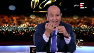 كل يوم - تعويم الجنيه .. وتأثيره على المواطن المصري .. مع د. هشام إبراهيم - الجزء الأول