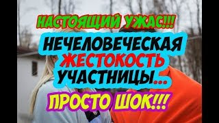 Дом 2 Новости 1 Апреля 2018 (1.04.2018) Раньше Эфира
