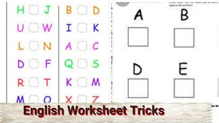 How To Teach Kids English Alphabet , How to Make Worksheet for kids , KG , Nursery , Kids Video