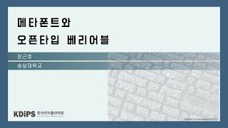 2020 사)한국전자출…