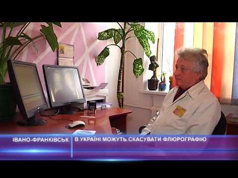 В Україні можуть скасувати флюрографію