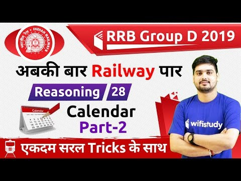 1:30 PM - RRB Group D 2019 | Reasoning By Hitesh Sir | Calendar (Part-2)
