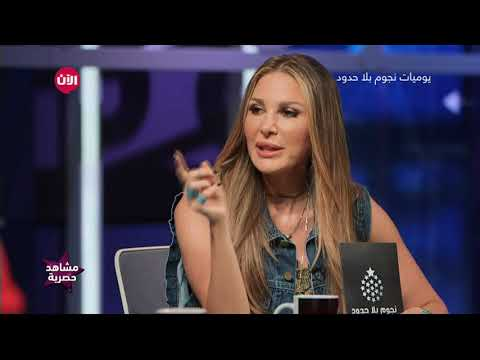 يوميات نجوم بلا حدود | إحتدام المنافسة بين عماد وفهد  - 23:21-2017 / 10 / 22