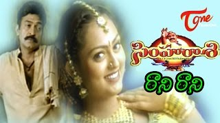 Simharasi Songs - Rani Rani - Rajasekhar - Saakshi Sivananad