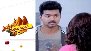 Naanga Sollala - Ilaya Thalapathy Vijay Playing Double Role In Vijay  | Tamil Cinema news