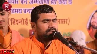 Video आज तक का सबसे बड़ा हिट Song || Gurudev Mere Tumko Bhakto Ne Pukara Hai download MP3, 3GP, MP4, WEBM, AVI, FLV September 2018