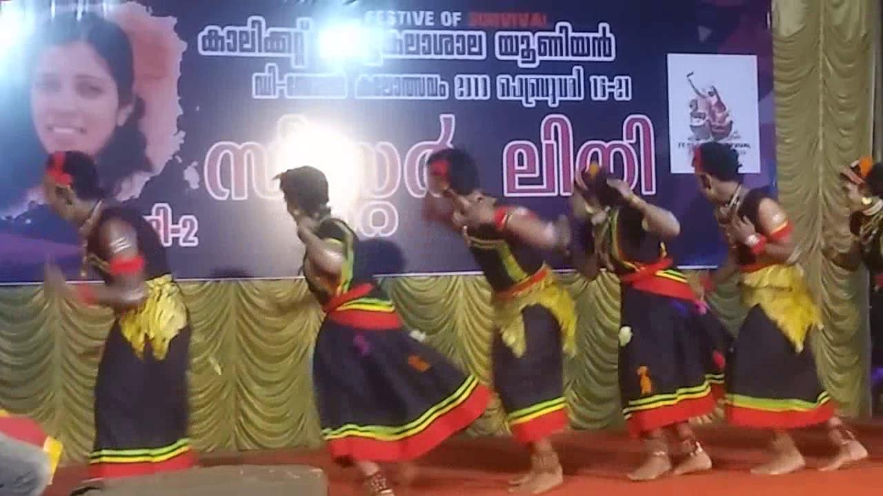 malankuravan folk dance mp3 download