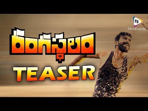#Rangasthalam Telugu Movie Teaser || Rangasthalam Teaser || Ram Charan,Samantha || FilmiEvents
