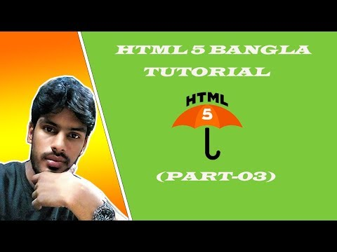 HTML/HTML5 Bangla Tutorial ( Part 3 ) thumbnail