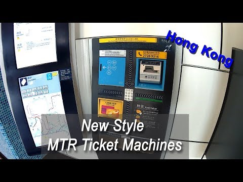 New Style MTR Ticket Machine on The South Island Line
