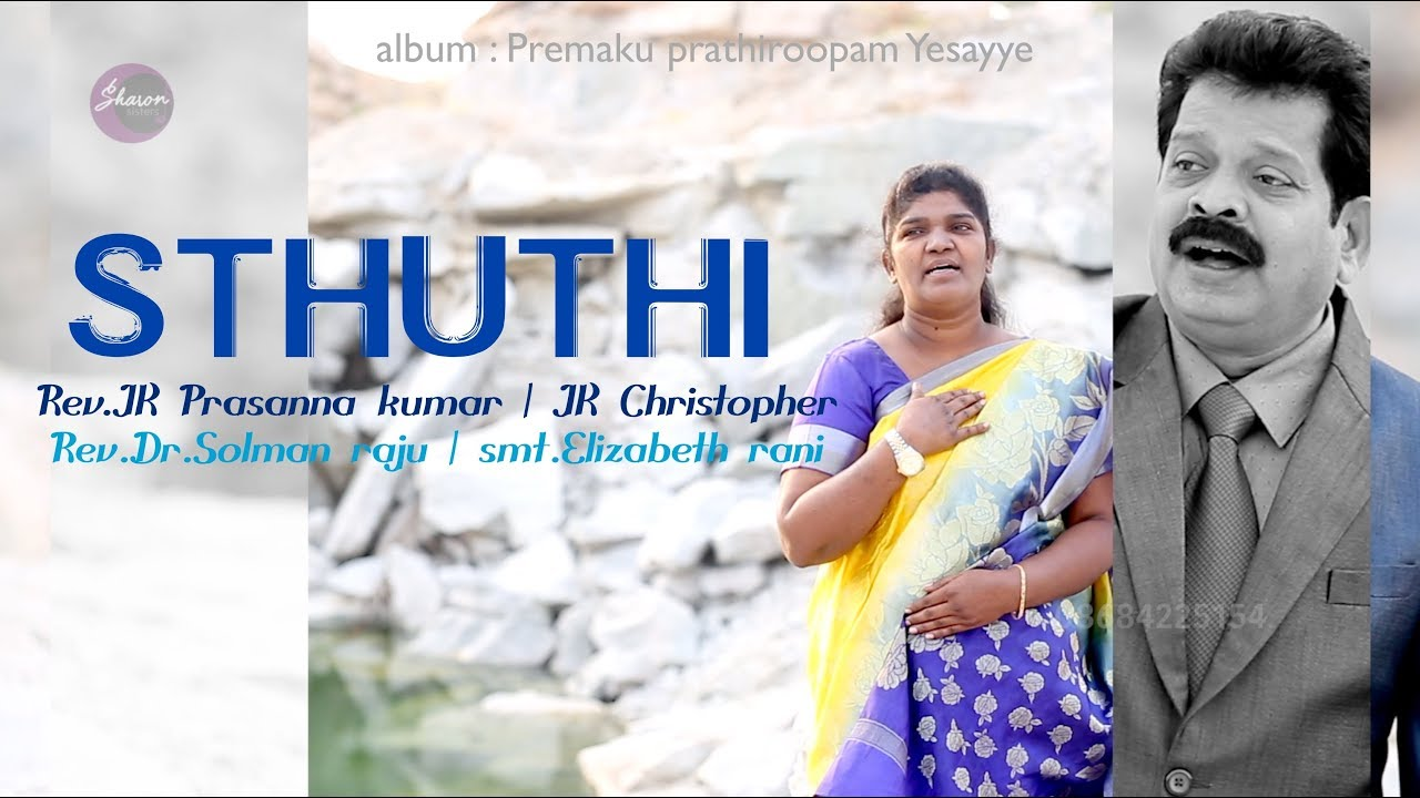 Sthuthi by Mr& Mrs Rev. Solomon Raju Jk Prasanna Kumar