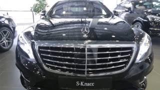 Mercedes-Benz S-Класс S 500 4MATIC