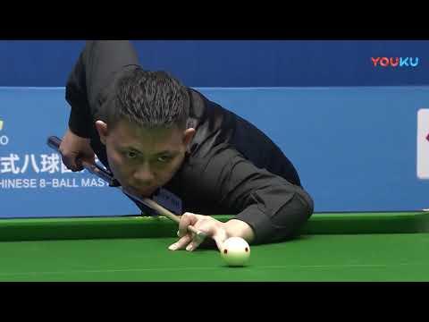 Zheng Yubo (CHN) VS Shane Van Boening (USA) - 2018 World Chinese 8 Ball Masters Grand Final