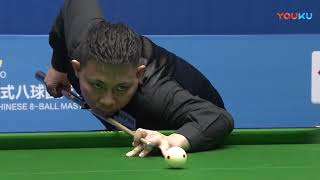 Zheng Yubo (CHN) VS Shane Van Boening (USA) - 2018 World Chinese 8 Ball Masters Grand Final
