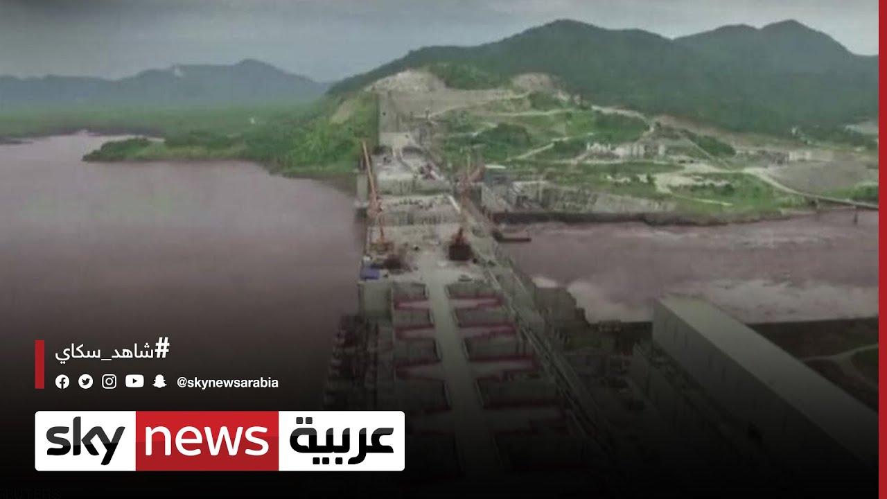الخارجية الإثيوبية: السودان ومصر يسعيان لتدويل ملف سد النهضة  - نشر قبل 2 ساعة